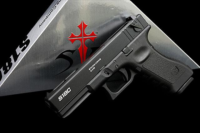 Mi nueva sidearm RA-Agent-Gas-StarkArms001